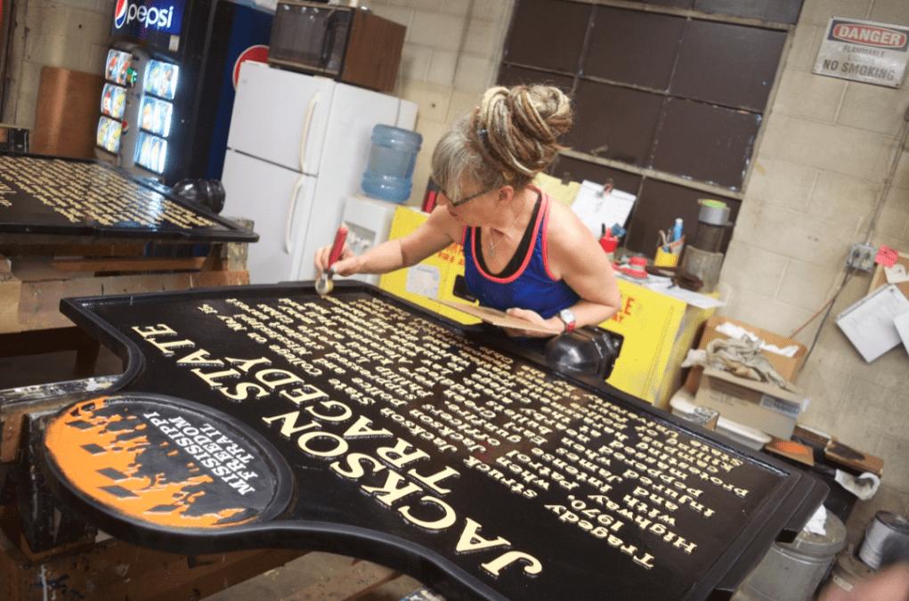 Sewah Studios - a Tour of the Historical Marker Handmade Factory