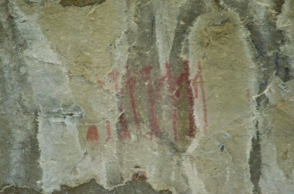 rock art at Pictograph State Park Billings Montana